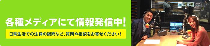 FM OSAKAラジオ番組オンエア